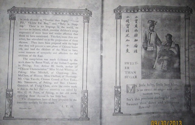 chinese nursery rhymes compiled in Peking ( today Beijing) 1900.